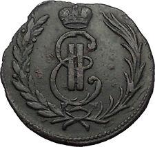 1771 CATHERINE II the GREAT Antique Russian SIBERIAN Kopek Coin Shield i56410