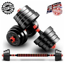 Adjustable 30KG Dumbbell Barbell Pair Weight Lifting Set Home Gym 🌏🇬🇧🇮🇪!