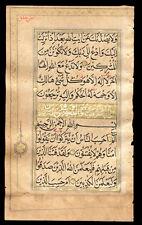 1725 Original Gold Illuminated Koran Manuscript Leaf  Sura & Border Medallion