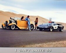 (I Can't Drive 55) Lamborghini & Funny Police Fast Car Wall Decor Picture (8x10)