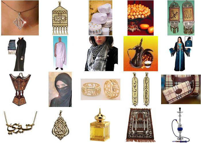 Zahras Boutique