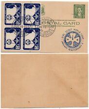 1957 Manila Philippines FDC Cachet Rizal Postcard Girl Scout World Camp B/4 #357