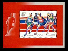 CHINA 1992 HB 63 MARATHON HB B-92 I HOJA BLOQUE BARCELONA 92