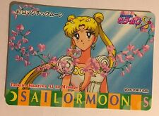 Sailor Moon R PP Card 417