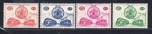 1960 BELGIUM 4 Railway stamps OBP 369/72 cat.val = 130.00€, MH