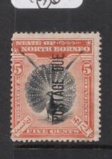 North Borneo Postage Due Bird SG D17 MOG (6dhd)