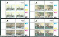 CISKEI SHIPWRECKS  SCOTT#221/24   PLATE BLOCKS OF FOUR   MINT NH