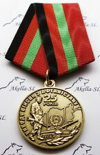 "2014 RUSSIAN MEDAL ""25 YEARS WITHDRAWAL OF SOVIET TROOPS FROM AFGHANISTAN"" #15"