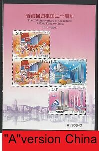 """China 2017-16 Mini S/S """"A"""" Joint Issue 20th Hong Kong Return to China Stamp"""