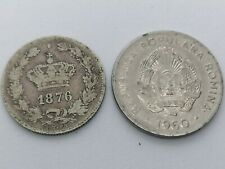 More details for romania 50 bani 1876 and 15 bani 1960 coin romanian coins