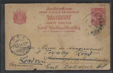 Thailand (P1312Bb) Rama 1898 Psc To Germany Forwarded