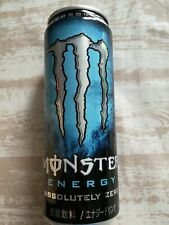 Monster Absolutely Zero Energy Drink Leere Dose Empty Can Pepsi Japan