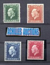 Greece. King of Greeks George's II, Issue Year : 1937 MNH, Greek stamps.