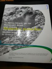 More details for the book-directory of the mediterranean monk seal animals conservation wildlife