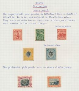 URUGUAY STAMPS 1895-1896 WATERLOW & SONS PLATE PROOFS