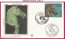 ITALIA FDC FILAGRANO GOLD 1988 I BRONZI DI PERGOLA ANNULLO SPECIALE PERUGIA Z8