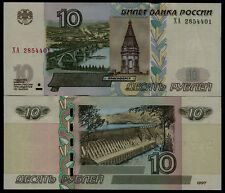 1997 Russia 10 Rubles ~~ Uncirculated