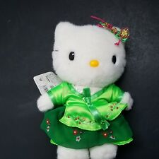 "2002 Sanrio Hello Kitty Plush In Green Dress Costume New With Tag 10"" Japan"