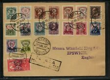 Spain   many overprinted  stamps on cover   to  England  1937  urgent     MS0630