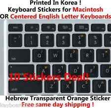Hebrew 10 pcs Orange Transparent Keyboard Stickers for Mac/Apple or Windows Cent