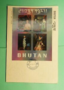 DR WHO 1970 BHUTAN FDC ART IMPERF HOLOGRAM BLOCK S/S  Lf94642