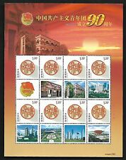 China 2012-8 90th Anniv. Communist Youth League of China Special S/S Expo 共青團 和諧