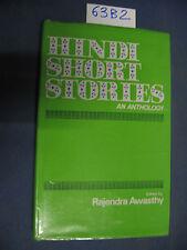 Awasthy HINDI SHORT STORIES (63 B 2)