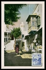 TUNESIEN MK 1954 TUNIS MOSQUEE MOSQUE MOSCHEE CARTE MAXIMUM CARD MC CM h0571