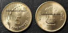 India Indien Inde 2019 Agriculture Series B Mint Coin 5 Rs Unc NEW