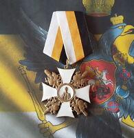 "RUSSIAN AWARD ""IMPERIAL MILITARY ORDER SAINT NICHOLAS THE WONDERWORKER"".COPY"