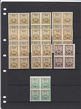 a113 - EAST SILESIA - SGD46-D55 MNH 1920 POSTAGE DUES - BLOCKS OF 4 - CV £138.00