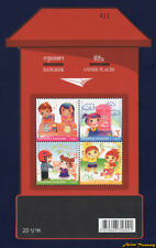 2011 THAILAND LETTER WRITING WEEK POST BOX STAMP SOUVERNIR SHEET MNH (N53)