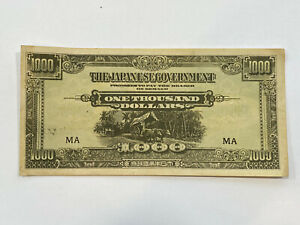 $1000 Dollars, The Japanese Government, WWII Occupation, Malaya Banknote