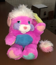 "Vintage Mattel PARTY Popples Plush Toy 80s 12"" Pocket Stuffed Animal 1986"