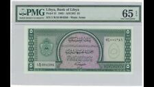 Libya 5 Pounds 1963 pick 31 PMG 65 EPQ