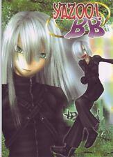 Final Fantasy 7 VII doujinshi Kadaj Loz Yazoo BB! Odoru Ninjin