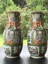 New listing Pair 19th C. Chinese Antique Rose Medallion Porcelain Vase