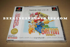 Cotton 100% PlayStation Complete PSX Shmup by Success Brand New US Seller