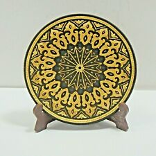 """BEAUTIFUL SMALL GOLD DECORATIVE BRONZE PLATE w/ Stand or table top. 2 1/2"""" Dia."""
