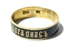 c1913 St Martyr Hermogenes Russian 84 Silver + Black Enamel Finger Ring