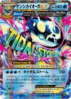 Pokemon Card - Primal Genshi Kyogre EX - XY5-Bt 032/070 RR Japanese Japan UNUSED