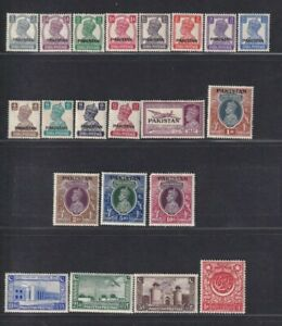 "BC Pakistan stamp 1947 India Stamps Optd ""PAKISTAN""  part mint set of 17, 1948 s"