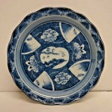 """Vintage Japanese Imari Arita Blue & White Butterfly Plate 6.75"""" Footed Bowl"""