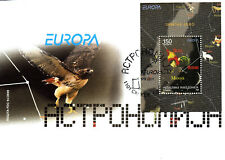 North Macedonia/2009/FDC/Europa/Astronomy