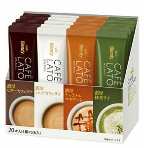 AGF Brendy Cafe Ratry Stick Assorted 20 bottles [Stick Coffee] [Co... From Japan