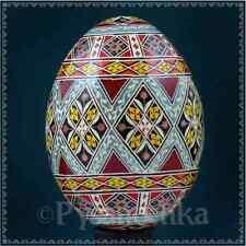 Real Ukrainian Pysanky Chicken Pysanka High Quality byRoman Easter Egg Hand made