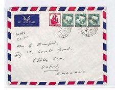 BM170 1970 Indonesia WORLD HEALTH ORGANISATION DOCTOR Airmail GB via India PTS