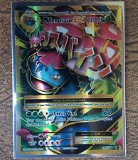 Pokemon Card   MEGA VENUSAUR EX FULL ART Ultra Rare  Evolutions  100/108 *MINT*