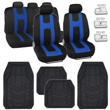 Auto Rubber Floor Mats & Polyester Cloth Seat Covers - Sporty Black/Blue Set