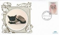 (01635) Dominica Benham FDC Cats 1997